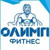 Олимп | Фитнес | Спорт | Ярославль
