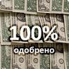 CreditReal.ru - онлайн заявка на кредит