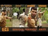 Тот случай когда хочется выжить - Bear Grylls Survival Paracord Knife обзор от Tatet.ua Tatet.ru