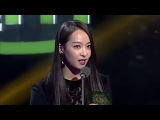 151205 Victoria won Asia Popularity Award - iQIYI All-Star Carnival
