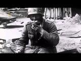 Война генералов:  Сталинград - Документальный фильм 2013