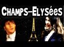 Champs Elysees Joe Dassin - A Cappella French song 香榭大道 lyrics - Trudbol Kartiv2