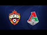 ПФК ЦСКА (мол.) — Локомотив (мол.) — LIVE!