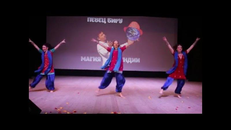 Hip Hip Hurrah LIVE IN RUSSIA Mere Dad Ki Maruti Sat Sri Akaal Концерт Магия Индии Певец Биру