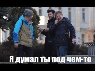 МАКС КОРЖ - МОТЫЛЁК | МУЗ ПРАНК