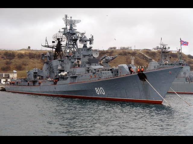 ВМФ России. Противолодочный корабль Сметливый Navy Russia. Anti-submarine ship Sharpness.(EN)