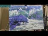 Море  Прозрачная волна - морской пейзаж - Бесплатный полный видео-урок Игоря Сахарова