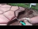 ЧАСТЬ 4: Садовая дорожка своими руками - Подрезка | PART 4: Handmade walkway Cropping concrete tile