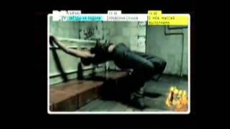 Билл Каулитц Tokio Hotel готовит обручальное кольцо MTV трансформация звезд Билл Каулитц 1место начинается с 5 минуты