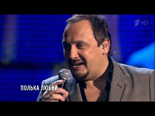 Стас Михайлов Ты одна Сольный концерт Джокер HD