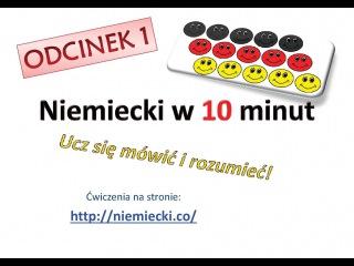 Odcinek 1 - Niemiecki w 10 minut - Niemiecki dla początkujących