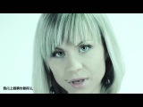 Катя Чехова - Мечтая (Official Video)