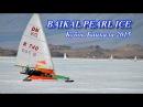 BAIKAL PEARL ICE Кубок Байкала 2015