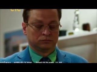 смотреть молодежка 3 сезон 24 серия смотреть онлайн