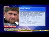 Рамзан Кадыров предостерег участников коалиции против ИГИЛ от выяснения отношений