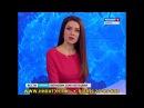 Торговый Дом Никатэн на телеканале Россия, программа Вести выпуск 02.03.2016