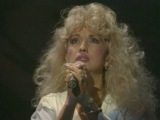Ирина АЛЛЕГРОВА, Я ТЕБЯ ОТВОЮЮ, Творческий вечер Игоря Крутого, 1994