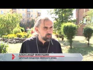 3 сентября в России вспоминали жертв теракта в Беслане 03.09.15 (16+)