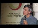 """Владимир Сурдин """"Солнечная система: в поисках запасной планеты. Луна"""""""