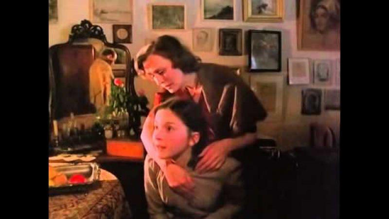 Дамский портной 1990