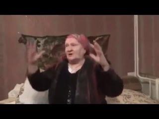Обращение бабули из глубинки к Путину: