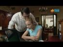 Брак по завещанию ( Танцы на углях ) 3 сезон 1 серия