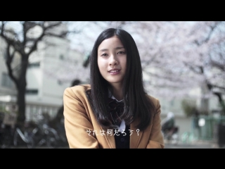 Глубокая красная любовь (Рус.Озвучка) / Deep Red Love / Seki Seki Ren Ren (HD 720p)