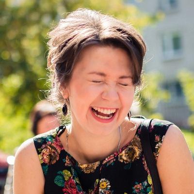 Лена Гришина
