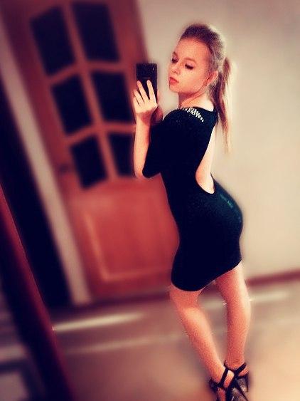 Юлия Толстых | Брянск
