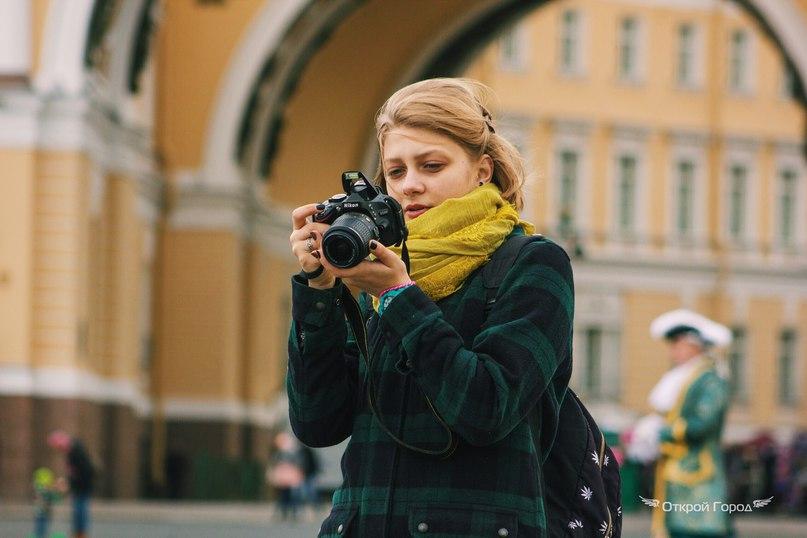 Алиса Феднёва |