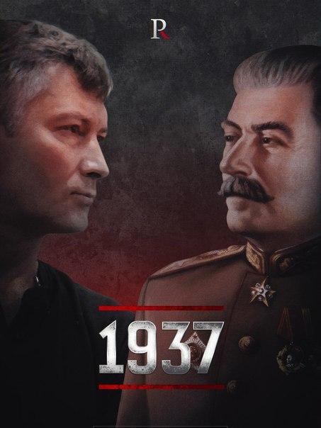 Мещеряков В. П. Сталин и