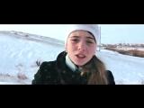 МС Анюта -Захотела шашлыки