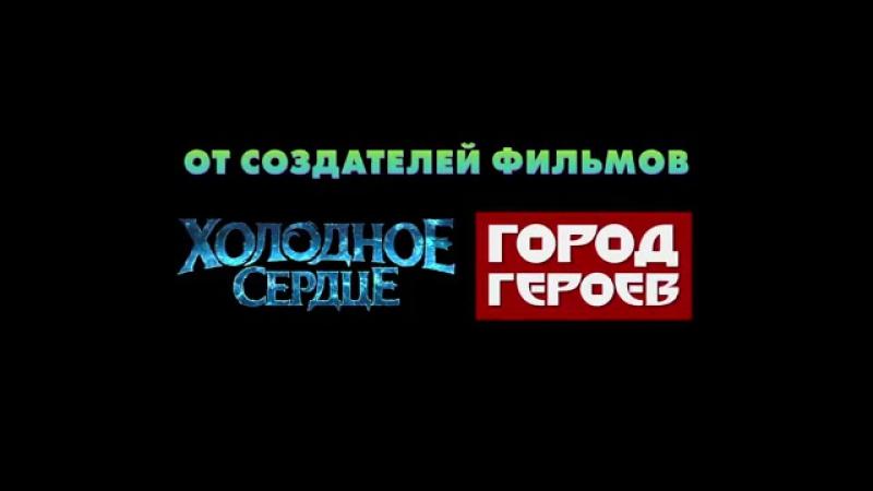 Трейлеры фильмов KINOMANIA.RU