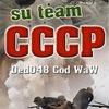 SU TEAM CCCP (Ded048 CoD WaW)