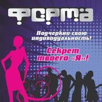 magazin_forma