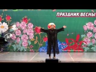 Круглова Елизавета -Арлекино