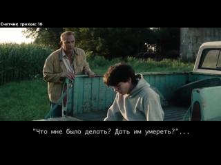 70 КиноГрехов в фильме Человек из стали.