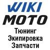 Официальная группа компании Wikimoto
