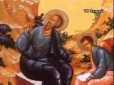 Рассказы о Святых. Святой Апостол Иоанн Богослов...