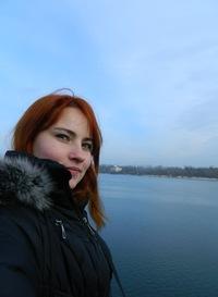 Ирина Дрёмова