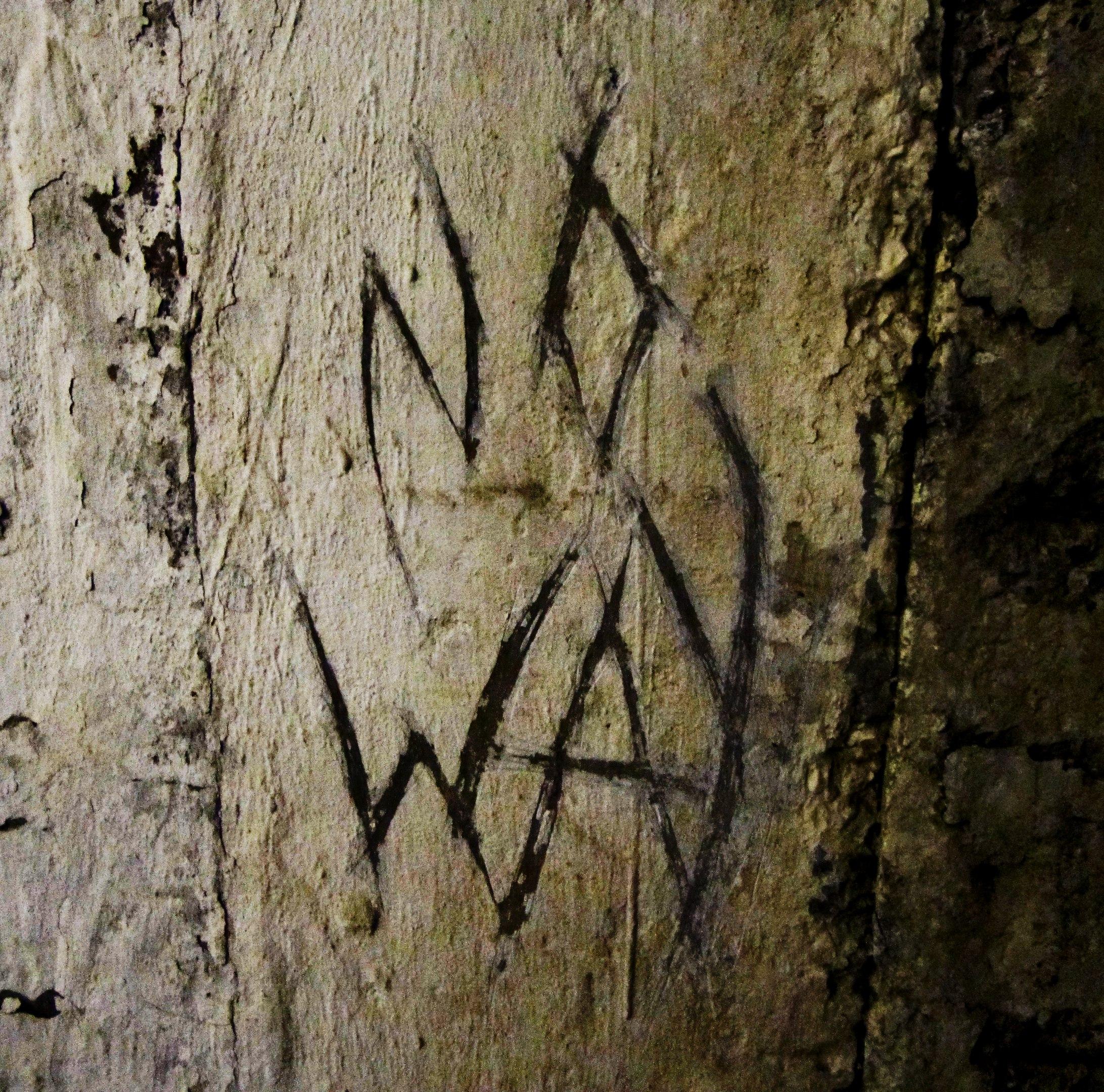 Equalusion - No Way