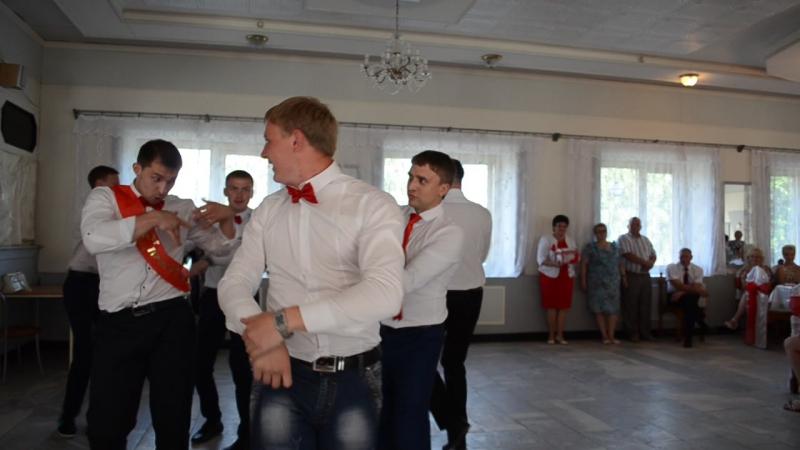 самый зажигательный танец жениха и друзей Выкуп невесты