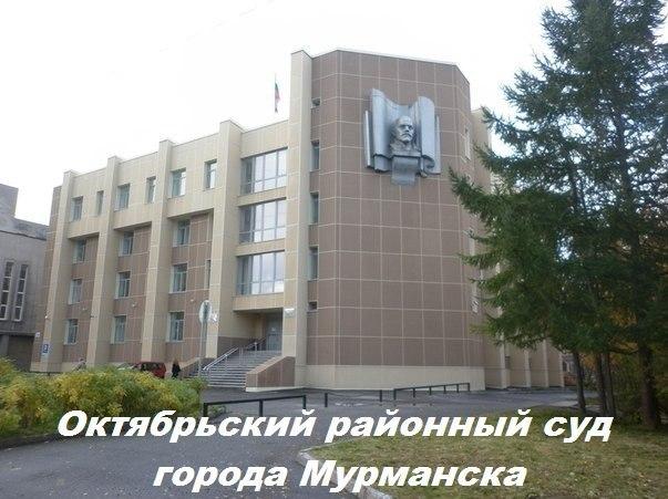 Заявление на усн при регистрации ооо 2016 бланк скачать - 00