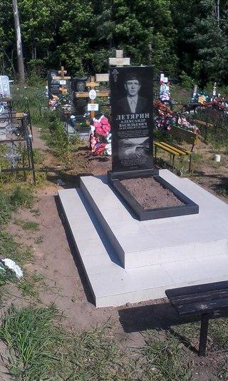 Изготовление памятников в димитровграде цены на памятники москва энгельсе