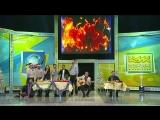 КВН Иван да Мага - 2014 Первая лига Финал Музыкалка - YouTube (720p)