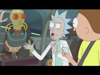 Рик и Морти _ 2 сезон 2 серия _ Rick And Morty