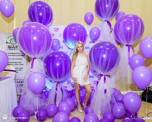 Фотозона из воздушных шаров своими руками