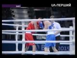 Европейские игры 2015. (до 60 кг) Тимур Беляк 1/16 финала