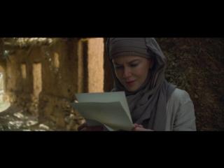 Королева пустыни (2015) HD Николь Кидман, Джеймс Франко, Роберт Патинссон