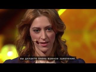TED Talk: Келли Макгонигал — Как превратить стресс в друга (русские субтитры)